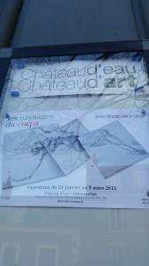 Exposition Les paysages du corps Château d'eau 070315 (2)