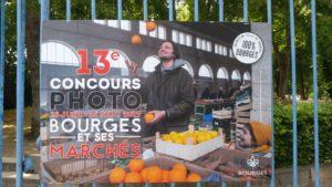 Exposition Bourges et ses marchés Archevêché 030719 (5)
